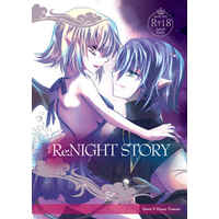 [NL:R18] Doujinshi - Novel - Mobile Suit Gundam SEED / Athrun Zala x Cagalli Yula Athha (Re:NIGHT STORY) / Sweet×Honey