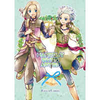 Doujinshi - Dragon Quest XI / Hero (DQ XI) x Erik (HAPPILY EVER AFTER) / りんご園