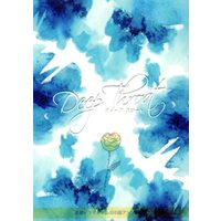 [Boys Love (Yaoi) : R18] Doujinshi - Anthology - Kuroko's Basketball / Kise x Kuroko (Deep Throat *アンソロジー) / 処分市