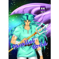 [Boys Love (Yaoi) : R18] Doujinshi - Saint Seiya / Saga & Kanon & Rhadamanthys & Gold Saints (Parallel World) / kogekoge