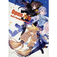 Doujinshi - Anthology - Girls Frontline (Open hire) / からこーる