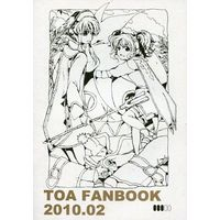 Doujinshi - Tales of the Abyss / Anise Tatlin & Ion (TOA) (TOA FANBOOK 2012.02) / fa