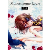 [Boys Love (Yaoi) : R18] Doujinshi - Novel - Code Geass / Suzaku x Lelouch (Monochrome Logic モノクローム・ロジック) / Knight Cafe