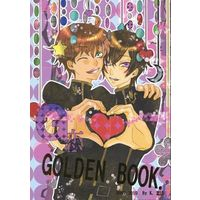 Doujinshi - Novel - Code Geass / Kururugi Suzaku & Lelouch Lamperouge (G恋 GOLDEN BOOK) / K.