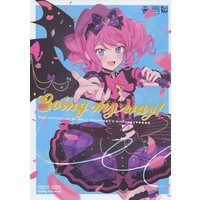 Doujinshi - Anthology - Aikatsu! (Going my way!) / MASTER