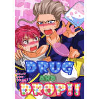 Doujinshi - Inazuma Eleven Series (DRUG AND DROP!!) / きりん公園