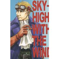 Doujinshi - Final Fantasy VII / Cid (SKY-HIGH WITH THE WIND) / 夢中遊行