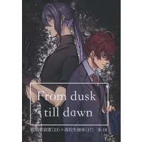 [Boys Love (Yaoi) : R18] Doujinshi - Novel - Hypnosismic / Jakurai x Doppo (From dusk till dawn) / 花結び