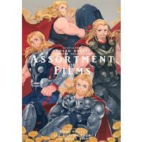 [Boys Love (Yaoi) : R18] Doujinshi - Omnibus - The Mighty Thor / Loki x Thor (ASSORTMENT OF FILMS) / Pomatobatake