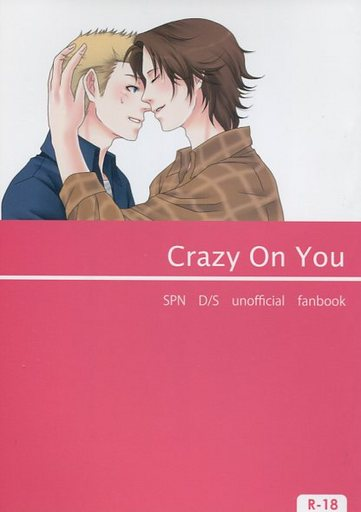 [Boys Love (Yaoi) : R18] Doujinshi - Novel - Supernatural / Dean Winchester x Sam Winchester (Crazy On You) / Drown