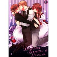 [Boys Love (Yaoi) : R18] Doujinshi - Hetalia / Germany x Italy (Dreams Draws a Dream) / Hakoniwa