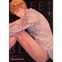 [Boys Love (Yaoi) : R18] Doujinshi - Kuroko's Basketball / Aomine x Kise (SWEET SECRET BLACK※イタミ有) / AQローテーション