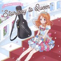 Doujin Music - Solo Guitar Katsudou! -Stairway to Queen- / selfish catfish / selfish catfish