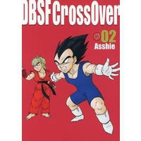 Doujinshi - Street Fighter (DBSF CrossOver 02) / Atelier