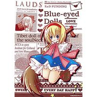 Doujinshi - Touhou Project / Alice Margatroid (Blue-eyed Dolls) / Nukkunuku Hausu