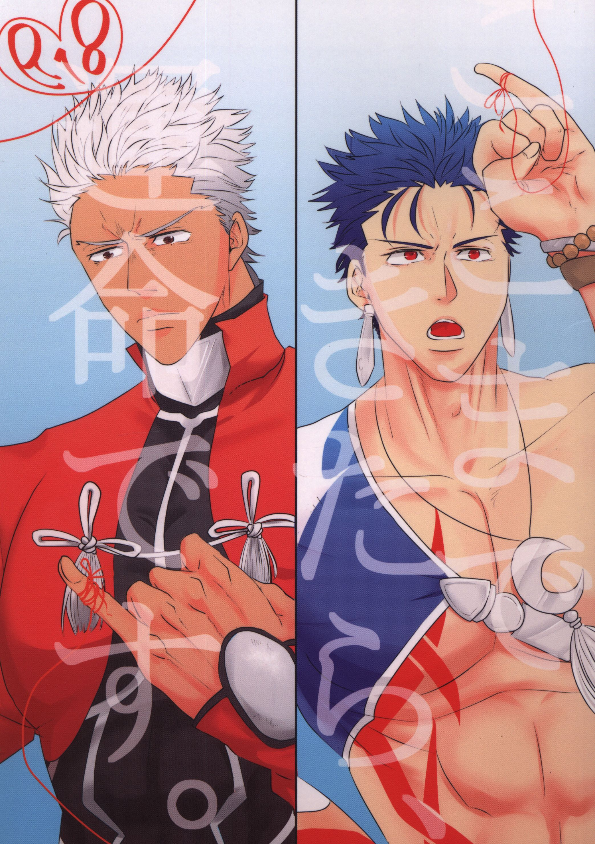 [Boys Love (Yaoi) : R18] Doujinshi - Fate/Grand Order / Archer (Fate/stay night) x Lancer (Fate/stay night) (ここまできたら、運命です ※イタミ) / 大さじ一人前