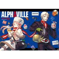 Doujinshi - Illustration book - ALPHAVILLE04 / ALPHAVILLE