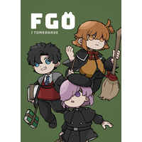 Doujinshi - Fate/Grand Order (FGOつめあわせ1) / C#