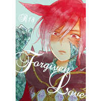 [Boys Love (Yaoi) : R18] Doujinshi - Shadowbringers / Warriors of Light x G'raha Tia (Crystal Exarch) (Forgiven Love) / mid