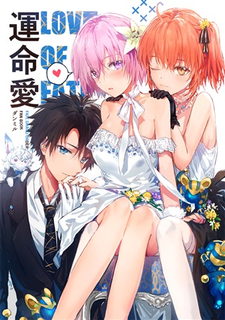 Doujinshi - Illustration book - Fate/Grand Order / Mash Kyrielight (運命愛) / Marchen