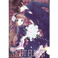 Doujinshi - Mobile Suit Gundam Wing / Heero Yuy x Relena Darlian (NIGHT FLIGHT ※イタミ) / MTT新潟
