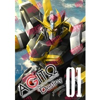 Doujinshi - Illustration book - Mobile Suit Gundam SEED (AGITΩ Destiny 01) / @ういろう本舗