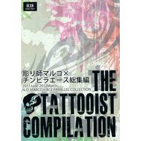 [Boys Love (Yaoi) : R18] Doujinshi - ONE PIECE / Marco x Ace (THE TATTOOIST COMPILATION ☆ONE PIECE) / N.O.
