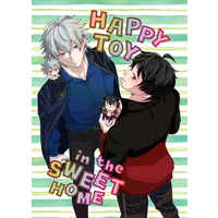 Doujinshi - Hypnosismic / Samatoki x Ichiro (HAPPY TOY in the SWEET HOME) / レトルトはうす