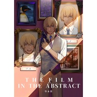 [NL:R18] Doujinshi - Novel - Compilation - Meitantei Conan / Amuro Tooru (THE FILM IN THE ABSTRACT) / サイクロイド曲線