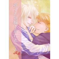 [Boys Love (Yaoi) : R18] Doujinshi - Novel - TIGER & BUNNY / Keith x Ivan (捨てた指輪と別れた二人) / HK