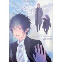 Doujinshi - Final Fantasy XV / Ignis x Noctis (Distant promise) / ソロフライト