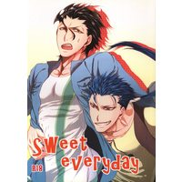 [Boys Love (Yaoi) : R18] Doujinshi - Fate/Zero / Lancer & Lancer (sweet everyday) / 御茶屋