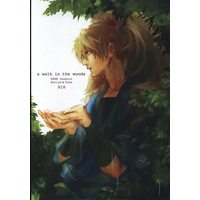 [Boys Love (Yaoi) : R18] Doujinshi - Failure Ninja Rantarou / Hachiya x Fuwa (a walk in the woods) / Luft