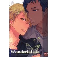 [Boys Love (Yaoi) : R18] Doujinshi - Kuroko's Basketball / Aomine x Kise (Wonderful life) / THE OUTSIDE