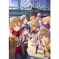 Doujinshi - Illustration book - Love Live / Eri & Honoka & Maki & Umi (KiRa-KiRa LOCATIONS) / S.I.FACTORY
