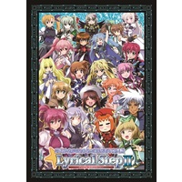Doujinshi - Anthology - Magical Girl Lyrical Nanoha / Hayate & Fate & Nanoha (魔法少女リリカルなのは15周年合同誌LyricalStep2) / Kosakunin Retsuden!!