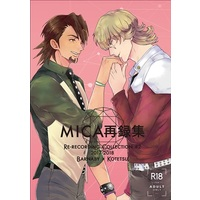 [Boys Love (Yaoi) : R18] Doujinshi - Novel - Anthology - Omnibus - TIGER & BUNNY / Barnaby x Kotetsu (MICA再録集2) / MICA