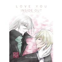 [Boys Love (Yaoi) : R18] Doujinshi - Meitantei Conan / Gin  x Amuro Tooru (【 厚さ:3mm】LOVE YOU INSIDE OUT) / SandBakery