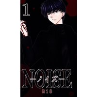 [Boys Love (Yaoi) : R18] Doujinshi - Ghost Hunt (「NOISE-ノイズ- 1」 *状態B) / Seraphita
