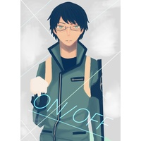Doujinshi - Illustration book - WORLD TRIGGER / All Characters (「ON/OFF」イラスト集) / ふりかけのひと