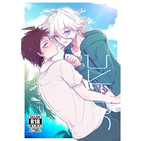 [Boys Love (Yaoi) : R18] Doujinshi - Illustration book - Danganronpa (ひとなつの) / 北の国から