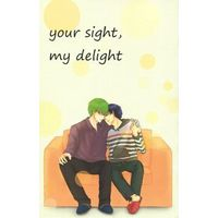 Doujinshi - Novel - Kuroko's Basketball / Midorima x Takao (your sight,my delight) / ハクラビ