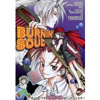 Doujinshi - Anthology - Shaman King / Asakura Yoh (BURNIN'SOUL) / Yakinasu