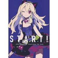 Doujinshi - Illustration book - Aikatsu! (START! AIKATSU! series illustration fan book) / 生け贄