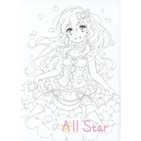 Doujinshi - Illustration book - Aikatsu! (All Star) / 月面ペトラ