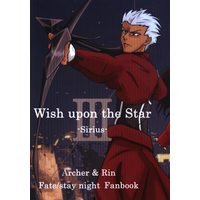 Doujinshi - Fate/stay night / Archer x Rin (Wish upon the Star 3) / 紅いチューリップ