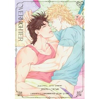 [Boys Love (Yaoi) : R18] Doujinshi - Jojo Part 2: Battle Tendency / Joseph x Caesar (OVERNIGHTER) / harumitsu