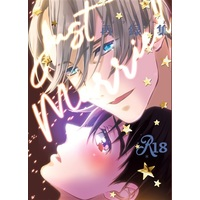 [Boys Love (Yaoi) : R18] Doujinshi - Anthology - Omnibus - Yuri!!! on Ice / Victor x Katsuki Yuuri (Just Married) / ツナマヨネーズ