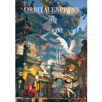 Doujinshi - Illustration book - ORBITAL EXPRESS phase10 / Orbital Express