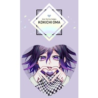 Badge - Danganronpa V3 / Oma Kokichi